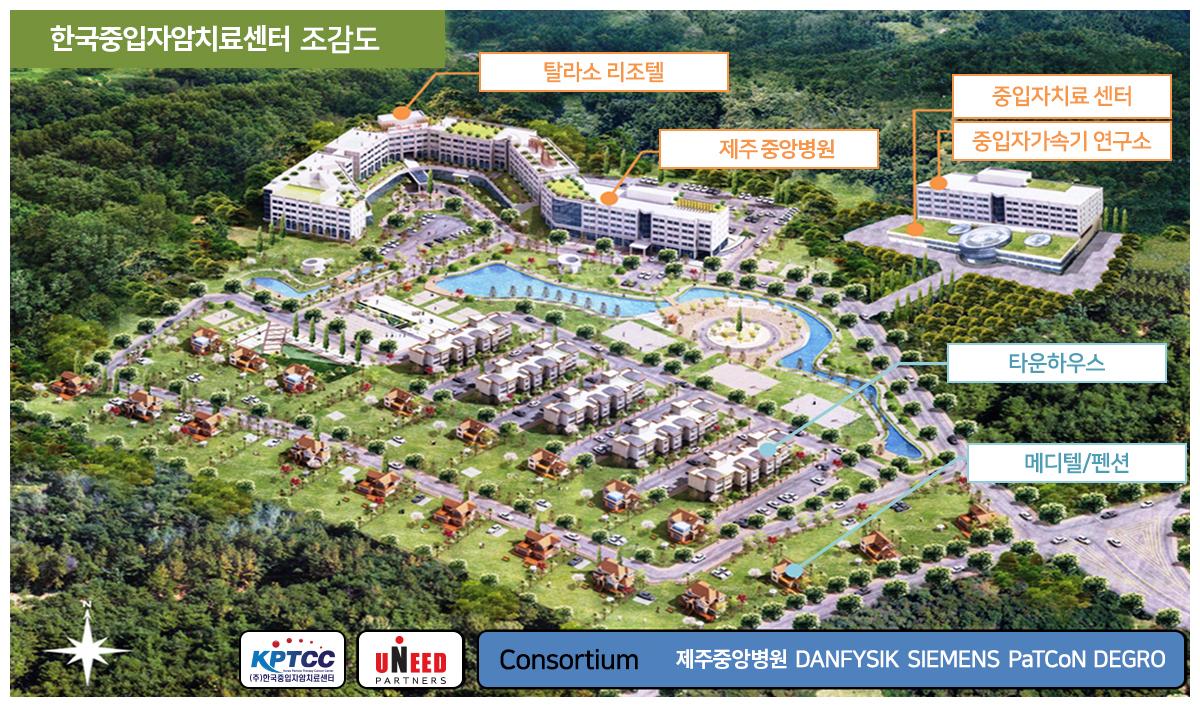 한국중입자암치료센터 조감도
